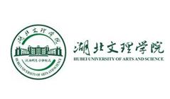 湖北文理学院理工学院