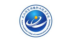 武汉信息技术职业学院